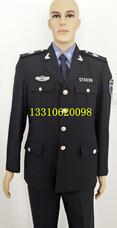 环保监察标志服,新式环保监察执法制服,新式环境监察制服,新环保监察标志服