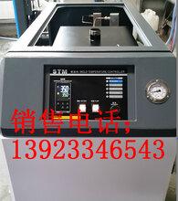 供應低溫冷水機-30°C冷水機-中山市信泰機械設備有限公司圖片