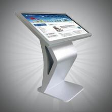 济南触摸屏一体机价格-济南拓海触控TH-300043寸触摸屏一体机图片