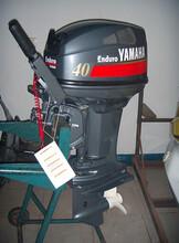 雅马哈15,20,30马力二冲程马力船外机图片