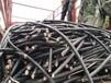 乐陵电缆回收