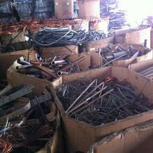玉田废铜回收图片