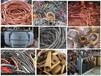 乌兰察布废铜回收
