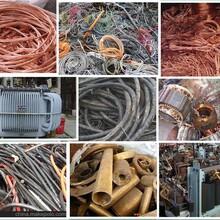 废铜回收图片