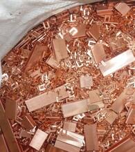 即墨废铜回收图片