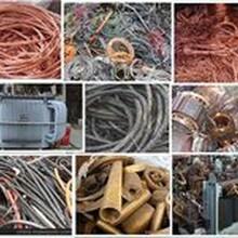 保定废铜回收图片