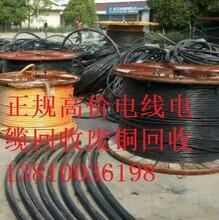 废电缆回收图片