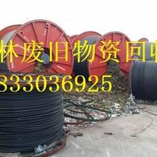 鹤壁电缆回收