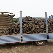 良乡废电缆回收图片