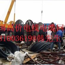 丹东电缆回收图片