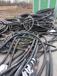 黎城废电缆回收