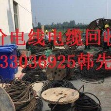 通信电缆回收,通信废电缆回收,通讯电缆回收,通信电缆线回收