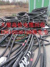 武清废电缆回收图片