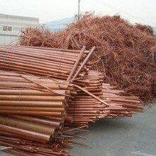 滕州废铜回收