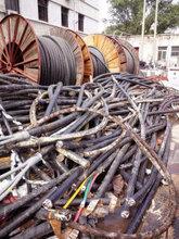 忻州电缆回收