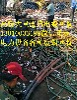 海原县废电缆线回收