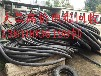 永宁县建筑工程剩余电缆回收