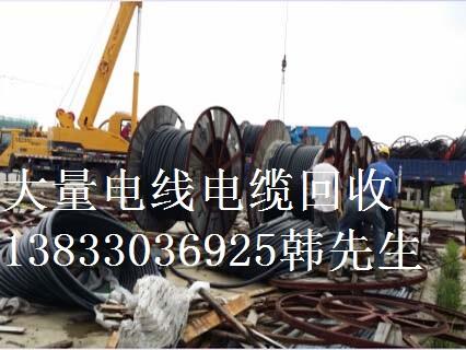 万荣县电缆回收建筑工程剩余电缆回收
