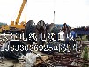 大安市铜芯电缆回收