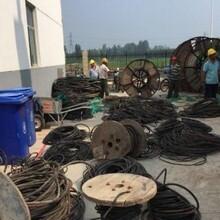 陕西西安市电缆线回收价格图片