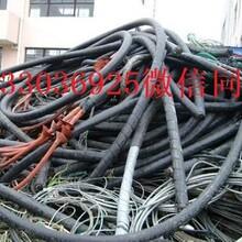 北京回收电缆图片
