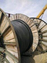 废旧铜电缆回收多少钱一斤图片