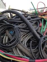 北京铜芯电缆回收图片