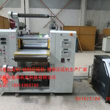 硅胶压延机-石墨压延机-薄膜压延机-精密压延机生产厂家