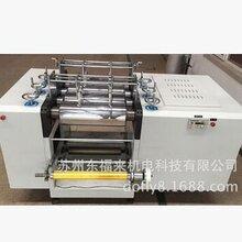 塑料薄膜压延机-隔热膜压延机-PET薄膜压延设备