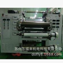 硅胶压延机-硅橡胶压延机-硅胶生产线