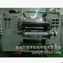 无硅导热片压延机-导热硅胶压延机