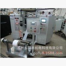 PTFE压延机-聚四氟乙烯压延机-硅胶片压延机-缓冲垫压延机