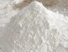 工業級優質滑石粉超白超細含量98%