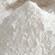 广州滑石粉