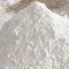 专业生产滑石粉