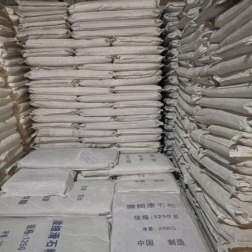 长宁生产滑石粉价格低廉