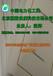全国发电系统名录\老电厂通讯录