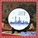 复古怀旧陶瓷纪念盘手描山水花卉陶瓷赏盘