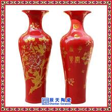 中式新品陶瓷花瓶粉彩花卉陶瓷大花瓶复古陶瓷花瓶