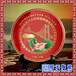 中式风景纪念盘定做名胜古迹看盘周年纪念陶瓷赏盘定做