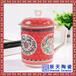定做茶杯套装青花素雅茶杯手绘粉彩茶杯