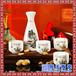 景德鎮陶瓷酒具高檔禮品酒具日式酒具