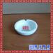 周年礼品烟灰缸办公会议烟灰缸定做活动礼品烟灰缸