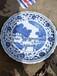 陶瓷大瓷盤訂做廠家高檔大瓷盤1.2米大瓷盤