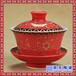 简约敬茶盖碗喜字骨瓷盖碗泡茶三才杯大容量茶碗定做
