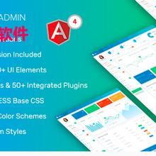 黄山专业开发APP软件,APP软件设计直销软件设计