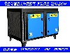 山东活性炭吸附箱批发采购高效除臭装置