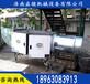 技术型优质油烟处理装置车间油烟处理系统制造工艺