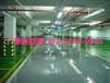 滨州惠民环氧地坪漆地面做的时候找我