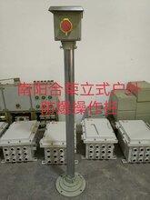 站立式急停防爆操作柱室外專用帶防雨檐防爆操作柱圖片